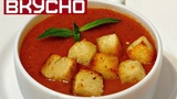 Делаю Сейчас Каждый День Такой СУП - ПЮРЕ ГАСПАЧО Soup - puree gazpacho