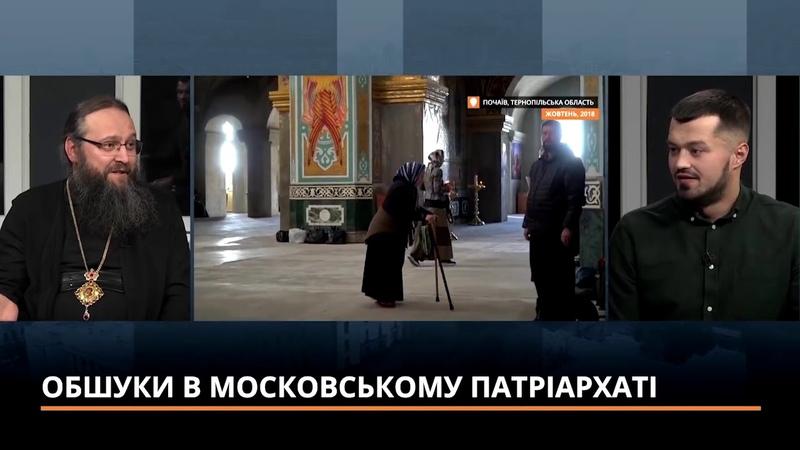 Архиепископ Климент Власть использует методы Ленина, Сталина, Хрущева! - УПЦ