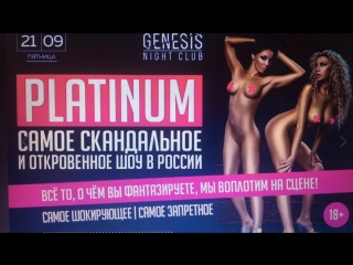 GENESIS NIGHT CLUB — Live