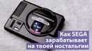 Sega Genesis Mini - 16 битная ретро консоль, ностальгия о 90-х!
