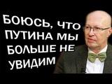 ИCTИHHO BAM ГOBOPЮ HA ДHЯX CBEPГHУT ПЫHЮ... Валерий Соловей