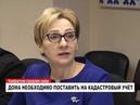 Все дома в Муравленко поставят на кадастровый учет