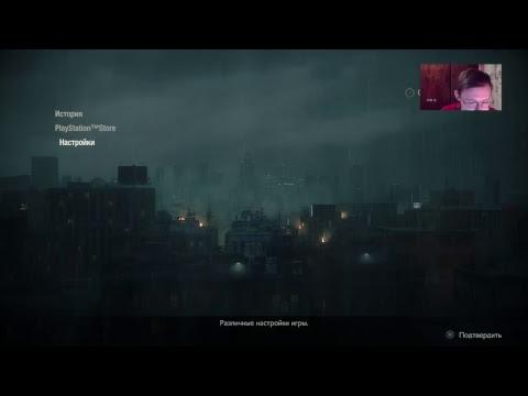 Обновлённая Обитель Зла 2 Демо (PS4) [без донатов!]