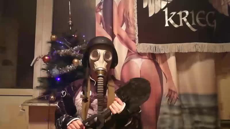 Новогоднее поздравление от команды Krieg