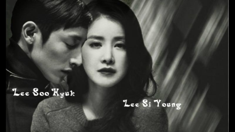 Lee Soo Hyuk \ Lee Si Young \ Lee Joon