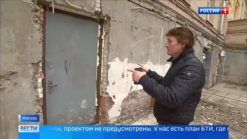 Опасный самострой: сталинскую высотку избавили от уродливой пристройки