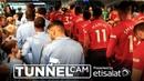 «Сити» - «Юнайтед» 3:1 Камера в туннеле
