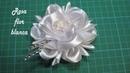 DIY - Rosa flor blanca- Pink white flower- زهرة بيضاء وردي- Розовый белый цветок