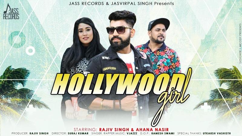 Hollywood Girl   ( Full HD )  Vjazzz   Rajiv Singh   New Punjabi Song 2019