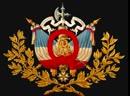LIBERTE HONNEUR PATRIE_ Mourir pour mon pays et Dieu Chanson Le Régiment de Sambre et Meuse