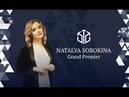 Выступление представителя Высшего Лидерского Совета GIS Натальи Сорокиной!