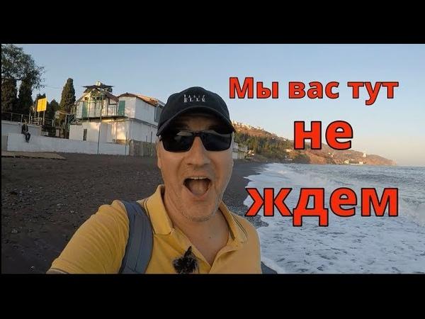 🔴🔴 НЕ ПРИЕЗЖАЙТЕ СЮДА В КРЫМ.Я ХОЧУ БЫТЬ ОДИН ТУТ.Крым 2018