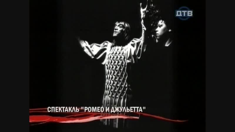 КАК УХОДИЛИ КУМИРЫ Авилов Виктор ЛИВНЫ Документальное кино