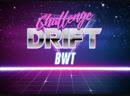 ШАГ В СТЕНУ | третий этап Drift Challenge BWT