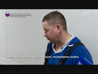 Родители спасенного мальчика о происшествии в Магнитогорске