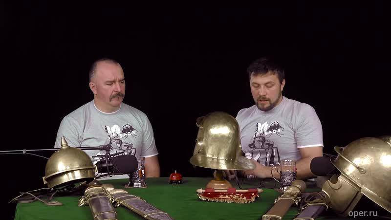 Тимофей Быковский про вооружение римского легионера продолжение