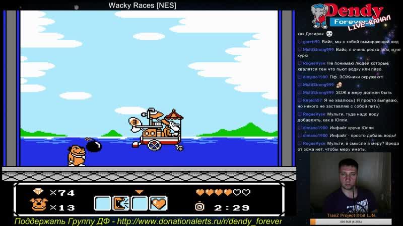 Wacky Races [NES]
