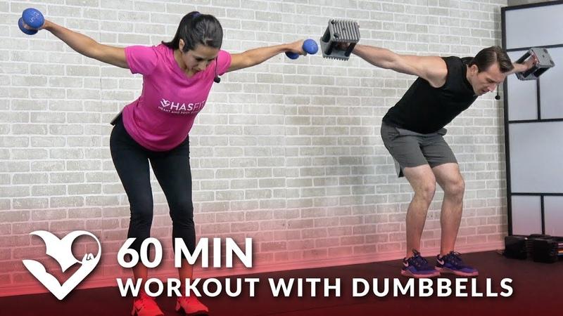 60-минутная силовая тренировка всего тела с гантелями. 60 Min Workout with Dumbbells - Full Body Workout for Strength - Total Body Workout with Weights