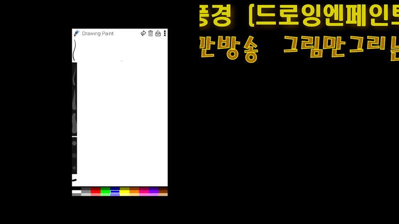 유튜브 김현진의그림 제3채널 드로잉엔페인트스캐치 그림 그림제목 가을풍경 0720