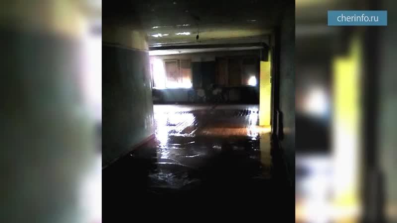 Потоп на Пионерской, 19а