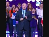 Владимир Путин на Форуме добровольцев России
