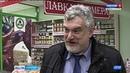 Продукция Кафе Рыбка теперь продается в Петрозаводске