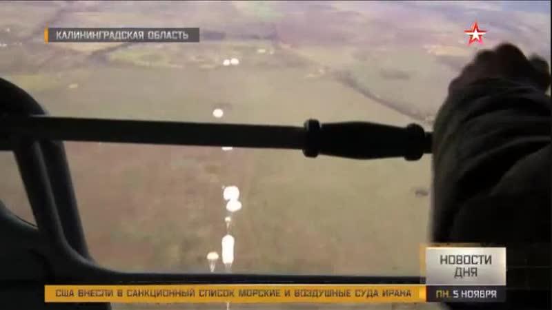 «Черные береты» захватили «вражеский» плацдарм на полигоне Хмелевка кадры десантирования с борта Ми8