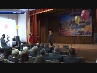 Юбилеи и успехи энергетиков ДНР отмечены в канун профессионального праздника