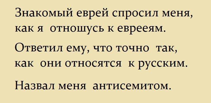 ЛохокостЪ