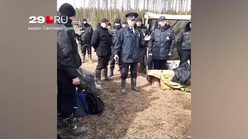 Архангельская область На станции Шиес полиция требует убрать еще один пост противников мусорного полигона