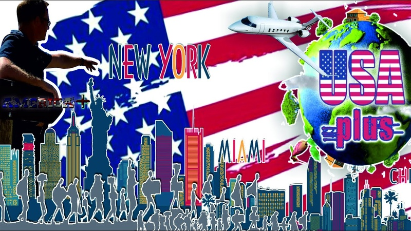 Америка плюс [ America plus ] / Immigration Consulting Partner