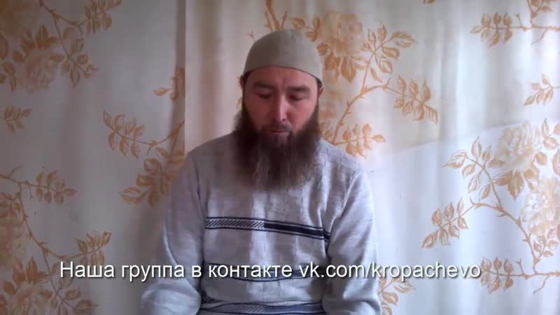 Сбор средств для строительства мечети в п. Кропачёво