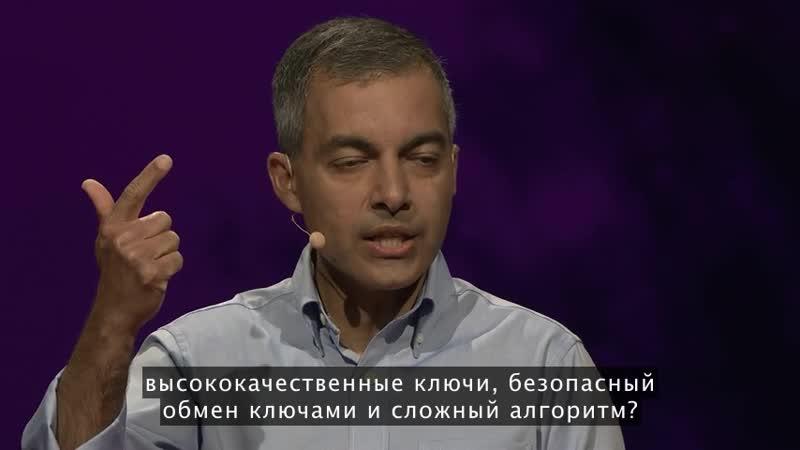 Викрам Шарма | TED@Westpac Как квантовая физика может усилить криптозащиту