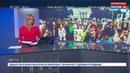 Новости на Россия 24 • Бессмертный полк шагает по миру: память о войне сплотила людей
