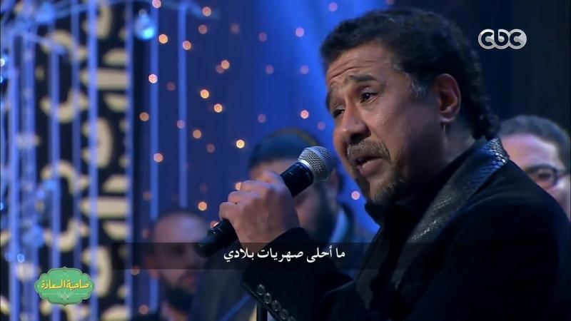 """صاحبة السعادة _ """" وهران وهران """" غناء الشاب خالد"""
