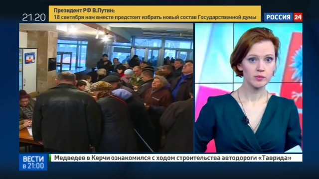 Новости на Россия 24 • Давит ли Госдеп на международных наблюдателей