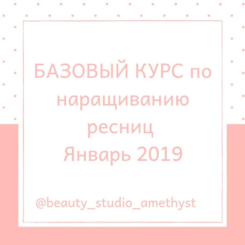 Полина Клевцова | Челябинск