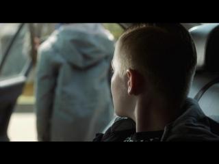 Соседи / Nieuwe buren / S02E01 из 10 / на русском