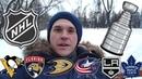 Lucky ставка Прогноз на НХЛ Питтсбург Лос Анджелес Коламбус Анахайм Флорида Торонто