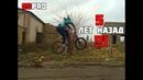СЕЛ НА BMX СПУСТЯ 5 ЛЕТ учусь трюки GO PRO BMX АААSTREET