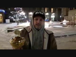 ШЕFF готов вручить кубок Гран-При на фестивале Rap Music 2018