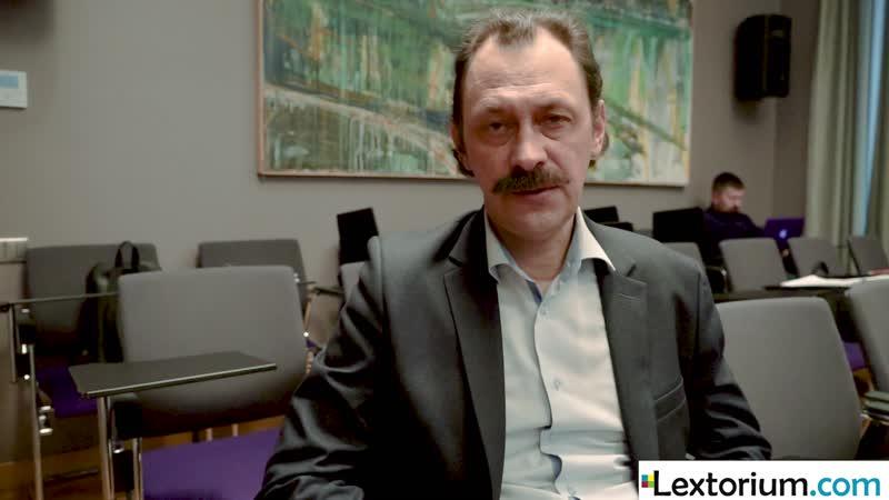 Сергей Сарбаш | Приглашение на курс по общим положениям обязательственного права