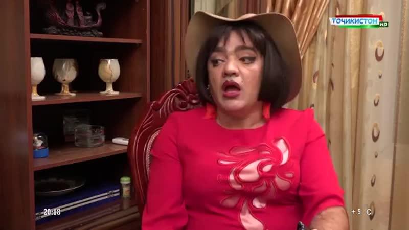 Шухихои Аловуддин Садокат 2019