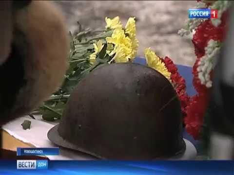 Перезахоронение в Новошахтинске