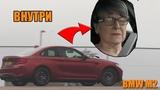 БАБУШКА 70 лет РЕАГИРУЕТ на ДРИФТ BMW M2