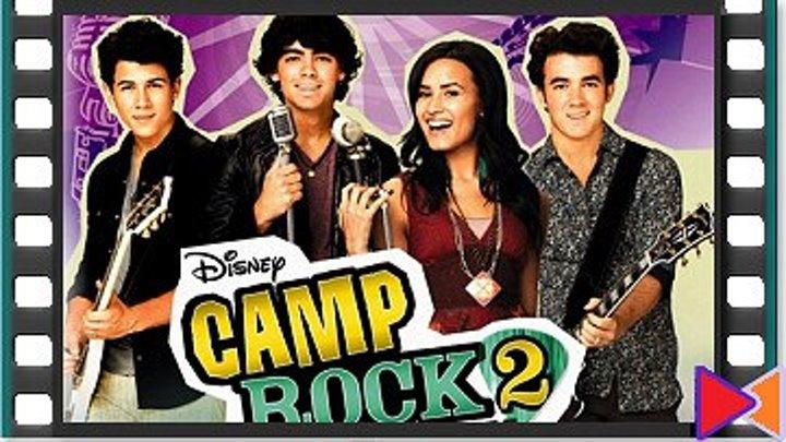 2010 ● Camp Rock 2 Отчетный концерт | Camp Rock 2 The Final Jam