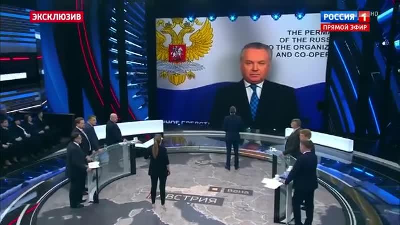 Комментарий Постпреда России при ОБСЕ А.Лукашевича о недопуске российских наблюдателей на выборы на Украину