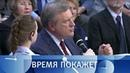 Гайдаровский форум. Время покажет. Выпуск от 16.01.2019
