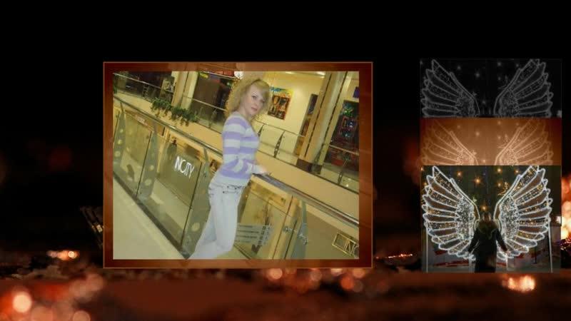 анна -ФотоАтелье Ninel.Plaza- поздравляет Вас С Днем рождения и дарит Вам небольшой ролик