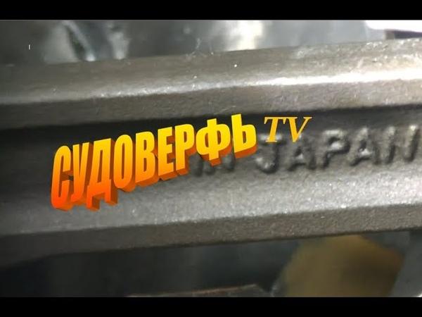 Поиск поломки МВП 500 Судоверфь TV Коми край Ukhta